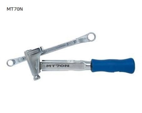 Click Type Torque Wrench (MT70N) 1
